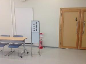 プーキープロケア,広島,アプライアンス,感染症,ノロ,インフル