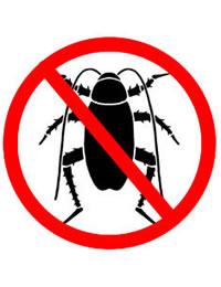 ゴキブリ駆除 アプライアンス株式会社広島