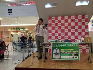 まままつりin広島 2 アプライアンス株式会社