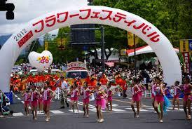 フラワーフェスティバル 広島