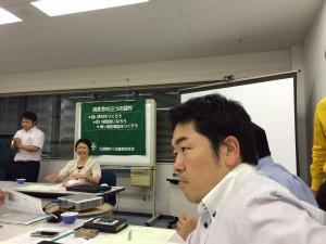 広島県中小企業家同友会