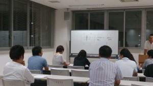 広島市域通所サービス連絡協議会ネットワーク 26.8.8勉強会