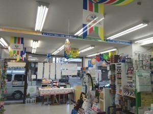 高効率LED照明 広島