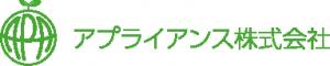 アプライアンス株式会社