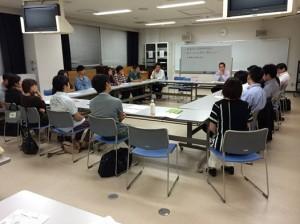広島市域通所サービス連絡協議会ネットワークミーティング H26.9.15