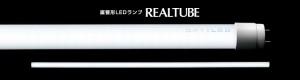 広島 0円LED照明OPJ-600XC-N
