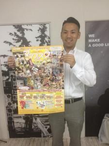 ママフェスタ広島in2014 アプライアンス株式会社 プーキープロケア ノロウイルス対策