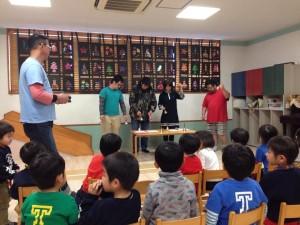 幼稚園 4