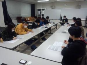 広島市域通所サービス連絡協議会 2015.1.20_n