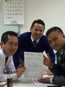 広島市域通所サービス連絡協議会 若年性認知症