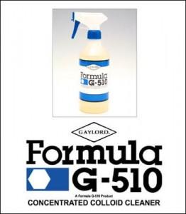 G-510 多目的エコ洗剤 激安