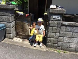 子供の日 アプライアンス株式会社 4