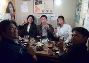 広島県中小企業家同友会 中支部青年部
