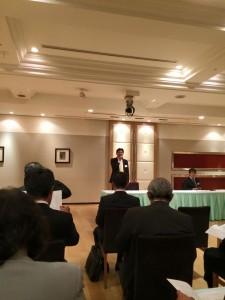 広島県中小企業家同友会 総会